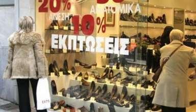 ekptoseis-2012-empros