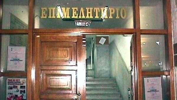 eve-empros