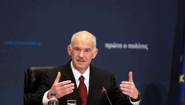 Papandreou_megali_-empros