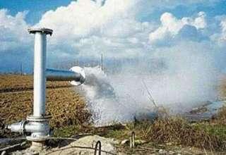geothermia_1-empros