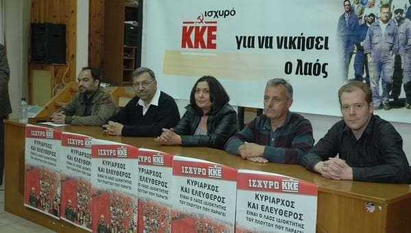 kke_1-2012-empros