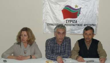 syriza_panel
