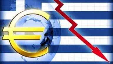 eurogreece-empros