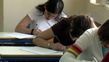 examss_01-empros