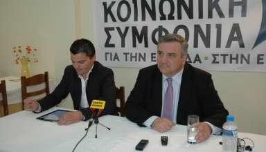 Kastanidis_2012-empros