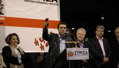 Tsipras_2012-empros