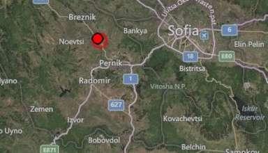 sismos_05_2012-empros