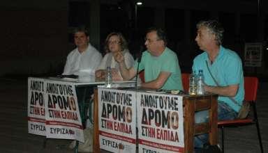 Laskos_syriza1-empros