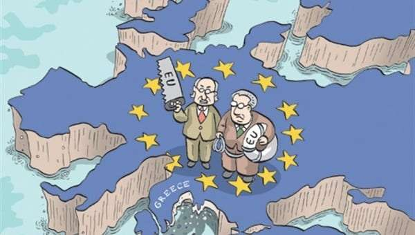 evrozoni-empros
