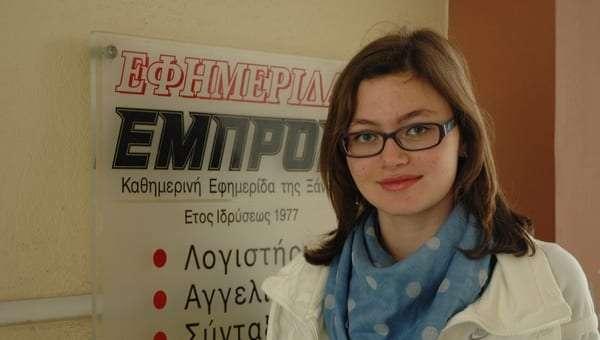 tsagkalidou1-empros