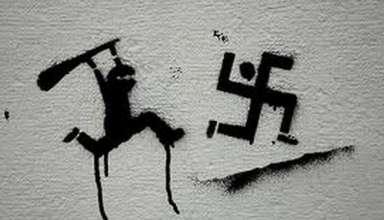 fasismos-empros