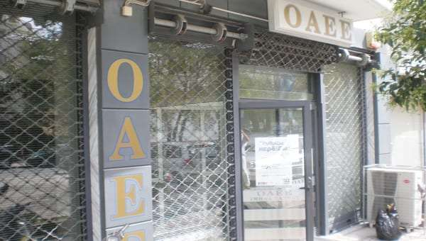 OAEE-empros
