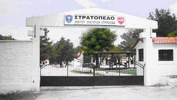 stratopedo_stauroupoli-empros