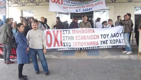 apergia_07_11_2012-empros