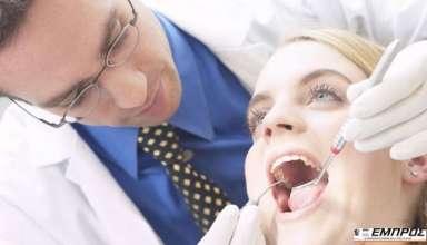 dentist-empros