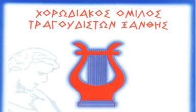 xorodia arion 002