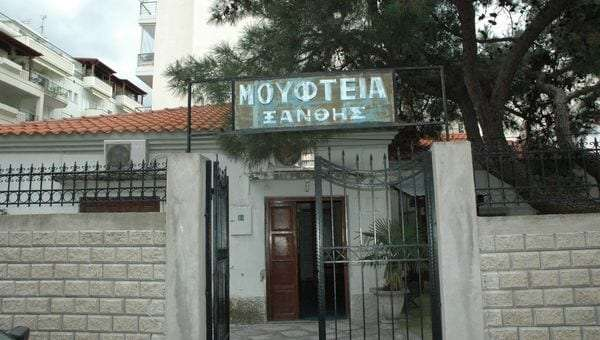 moyfteia-empros