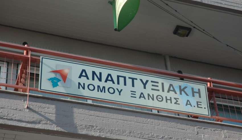 anaptixiaki-web