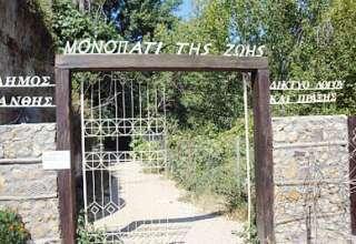 monopati