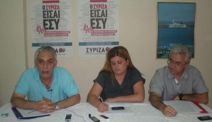 syriza-ekloges