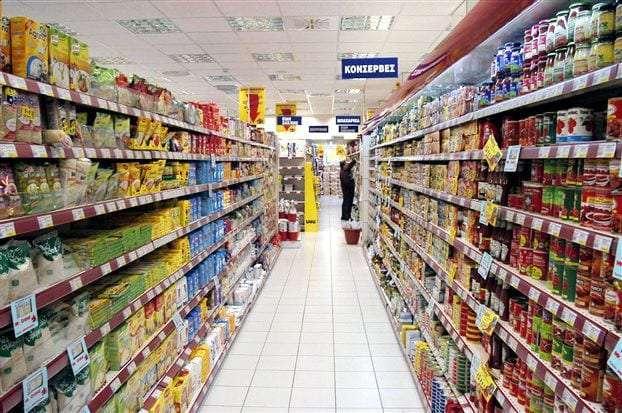 super market-ligmena