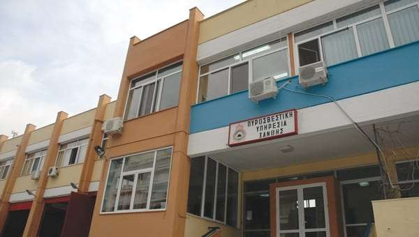 pirosvestiki xanthi-empros
