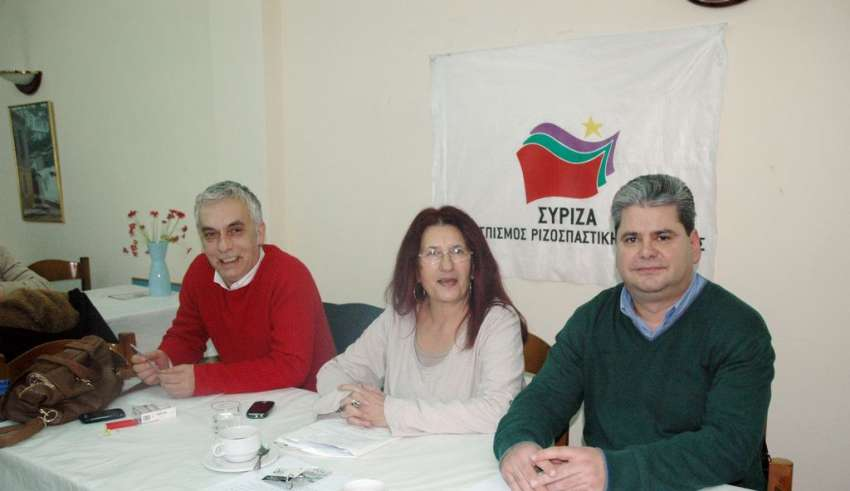 syriza nomarxiaki