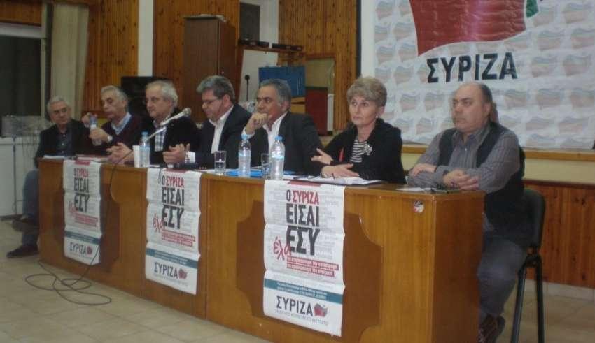 syriza parousiasi