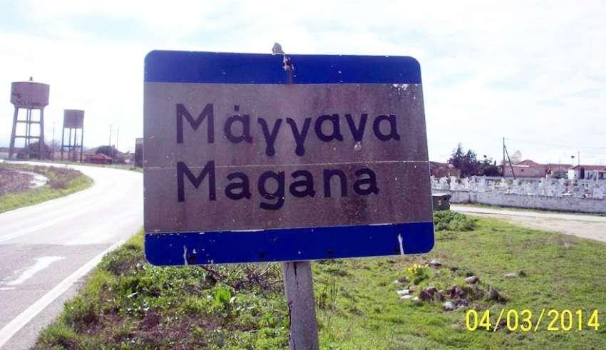 maggana