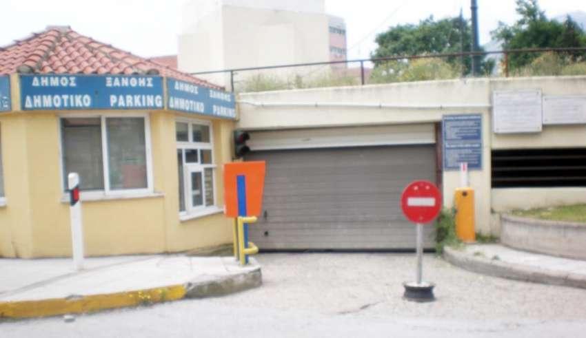 parking dimotiko