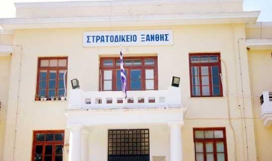 stratodikio-xanthi