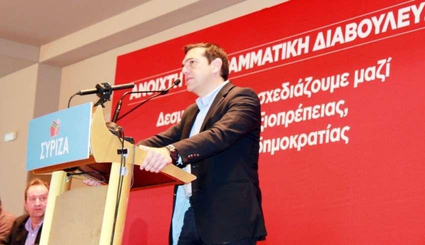 tsipras evros