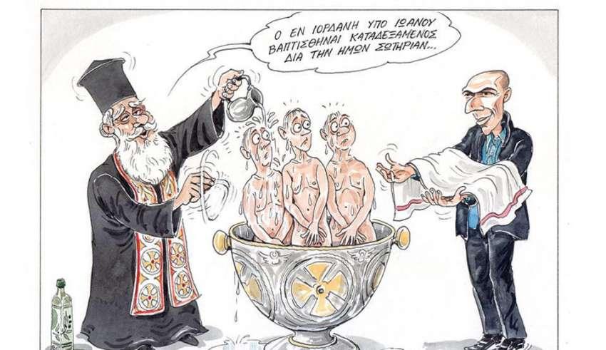 vaftisia