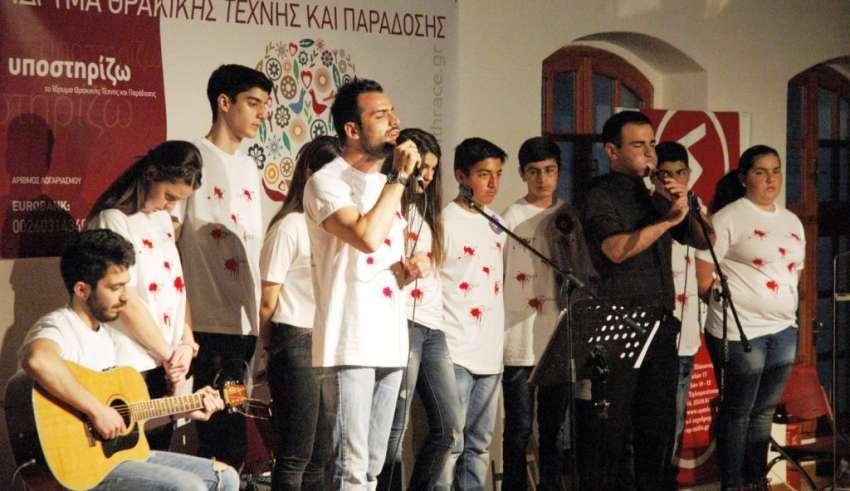 armenioi-100xronia