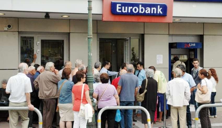 eurobank-oures