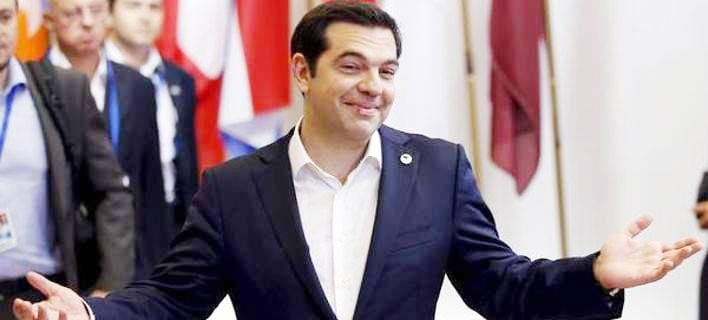 tsipras-thatsall