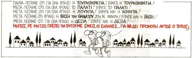 ellines3