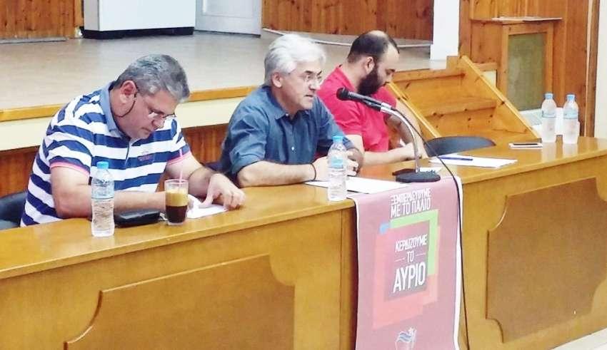 syriza olomeleia 2015 1