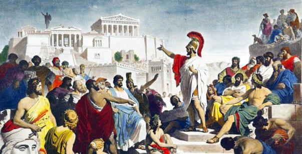 periklhs-athina