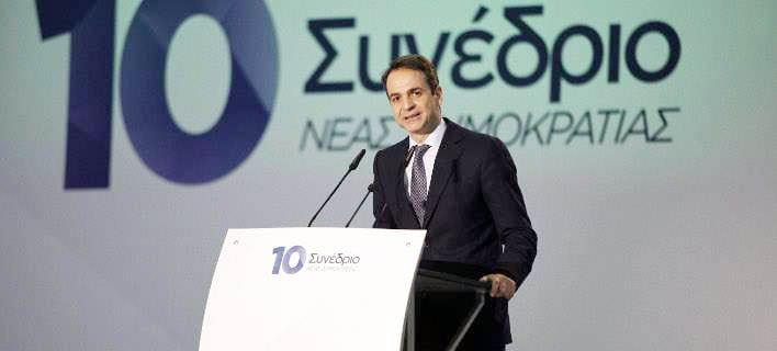 mitsotakis-synedrio