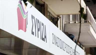syriza mpalkoni