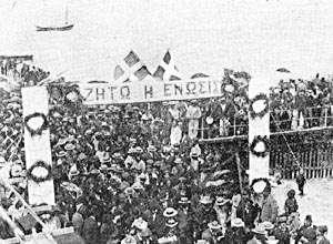 agglokratia kypros