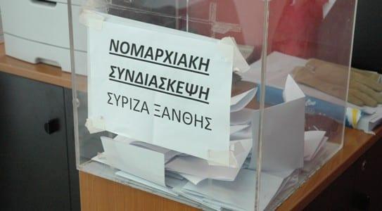 nomarxiaki syriza ekloges1