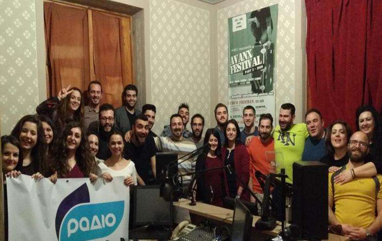 radio xanthi paragogoi