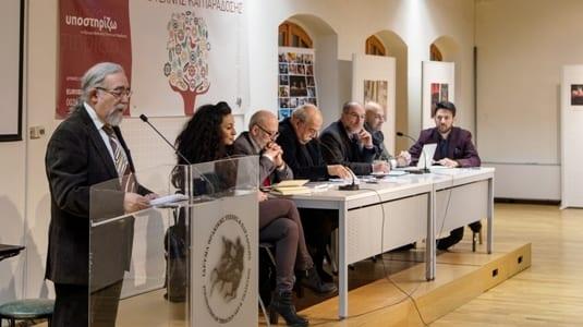oikoumeni dialegomeni panel