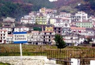 exinos