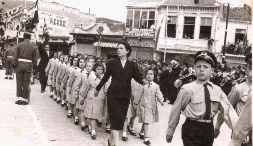 25i-martiou1958