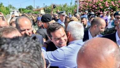 tsipras arta