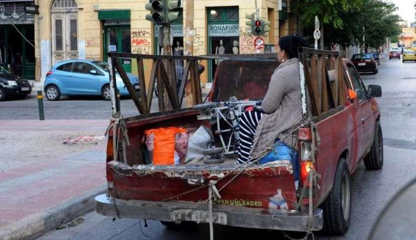 roma autokinito