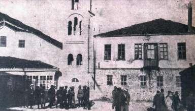 mitropoli-1919-4ioktovriou